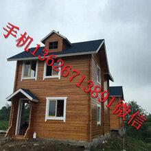 大森林里的小木屋、木屋搭建、防腐木别墅木屋结构木屋别墅哪家好图片