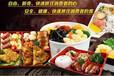漳州加盟快餐10㎡开店5天学会技术2个月回本