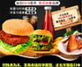 丽水汉堡包加盟店1对1扶持10大系列产品