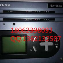 长园深瑞ISA-358G备用电源自动投入装置图片