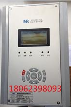 南瑞继保PCS-9671D变压器差动保护装置图片