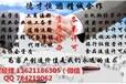 北京2017年劳务分包合同备案流程
