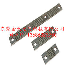 铜编织线软连接,母线槽铜带软连接供应商