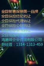 北京国际旅行社公司转让带出入境旅游资质赵美美