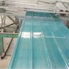 淡蓝色FRP玻纤瓦厂家
