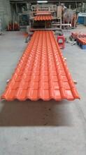 红色防腐瓦合成树脂瓦厂家