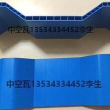 优质的隔热PVC中空瓦哪有卖?