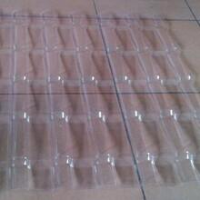 880型透明波浪瓦厂家供应