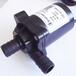 磁力水泵ZX43D