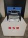 DX-022科技展品科普器材教學儀器-畫五星