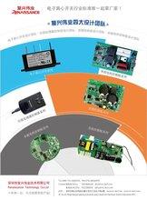 垃圾处理器控制器电子离心开关变频控制板