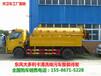 重庆东风多利卡高压清洗吸污车工厂直销质量好