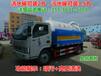 潍坊销售东风多利卡清洗吸污车污水装6方清水装2.5方