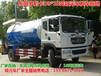石嘴山东风5吨8吨10吨吸污车厂家包送