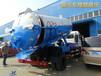 宣城东风5吨8吨10吨吸污车厂家包送