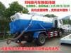 商洛东风5吨8吨10吨吸污车厂家包送