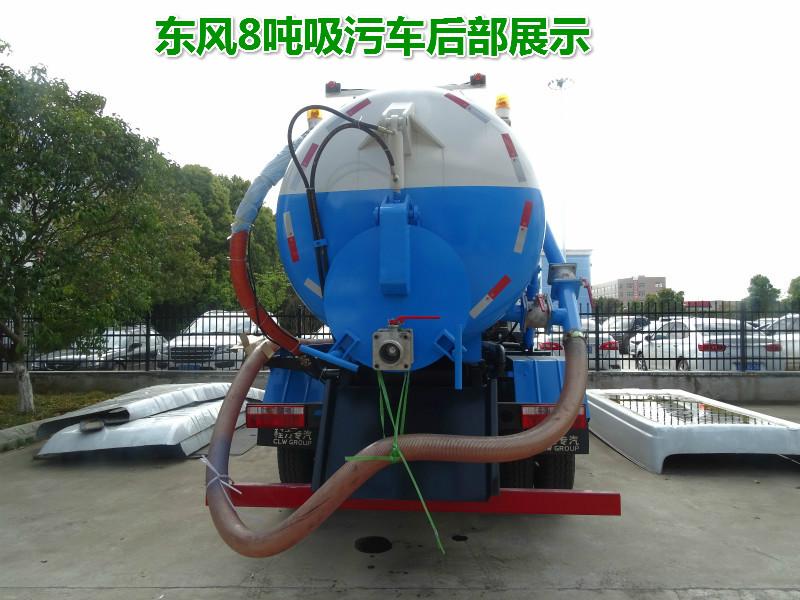 海东东风4方6方吸污车厂家直销特价订购