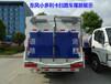 上海东风天锦16吨洗扫车专业厂家直销订购
