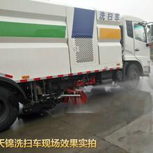 湘西销售东风扫路洗扫吸尘车直销订购图片