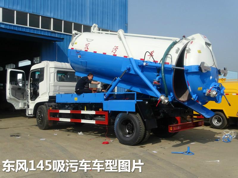 海口东风4吨5吨真空吸粪车品牌厂家订购