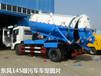 白城东风4吨5吨真空吸粪车品牌厂家订购
