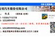 邢台东风4吨5吨真空吸粪车品牌厂家订购