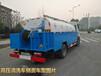 通化东风6方高压清洗车生产厂商直销订购