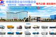 武威东风6方高压清洗车生产厂商直销订购
