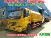 怀化东风多利卡清洗吸污车车厂家工厂直销优质订购