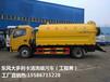 克拉玛依东风多利卡清洗吸污车车厂家工厂直销优质订购