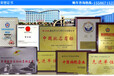 蚌埠东风多利卡清洗吸污车车厂家工厂直销优质订购