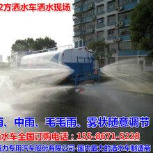 南京东风老款12方洒水车厂家优惠价格图片