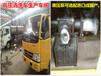 大庆东风4方高压清洗车厂家现车销售