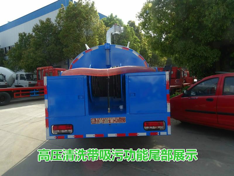 合肥东风4方高压清洗车厂家现车销售