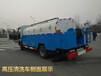内蒙古东风6方高压清洗管道疏通车低价出售