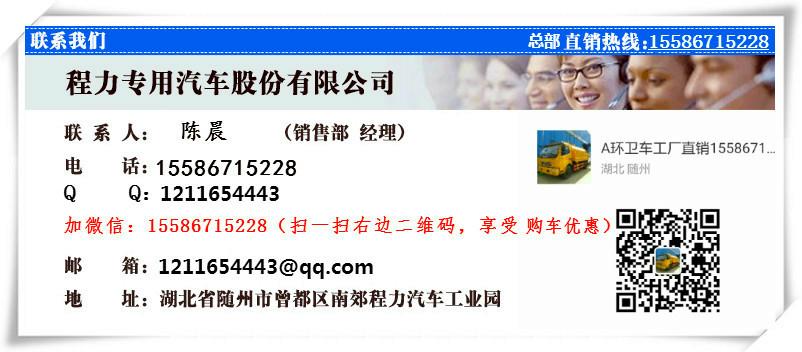 宁夏东风蓝牌清洗吸污两用车订购价格