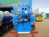 枣庄销售国五蓝牌清洗吸污车价格厂家订购