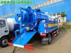 呼伦贝尔销售国五蓝牌清洗吸污车价格厂家订购
