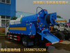 金华销售国五蓝牌清洗吸污车价格厂家订购