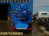 鹤壁销售国五蓝牌清洗吸污车价格厂家订购