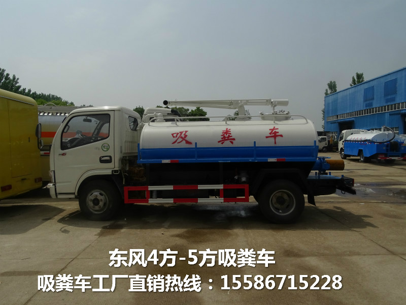 重庆销售东风5方吸粪车购车可分期付款