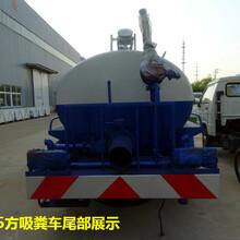 白银东风4吨5吨吸粪车报价图片
