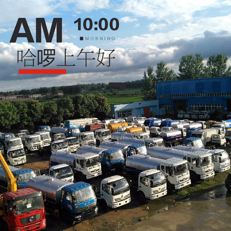 大兴安岭东风4吨5吨吸污车产品报价
