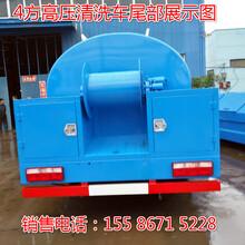 南通东风4方高压清洗车厂家工厂直销订购图片