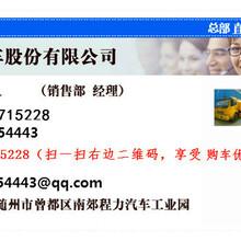 宝鸡东风4方高压清洗车厂家工厂直销订购图片