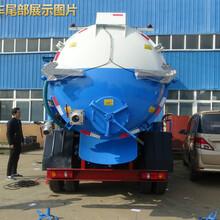 大兴安岭东风5吨6吨吸污车厂家订购图片