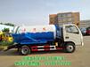 蚌埠东风5吨6吨吸污车厂家订购