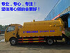 黑龙江东风高压清洗吸污车国五优惠订购