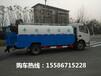 江苏东风蓝牌高压清洗疏通车销售厂家