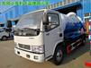 衡水供应东风4吨5吨真空吸污车现车销售
